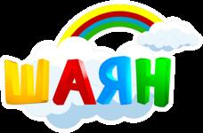 Шаян ТВ